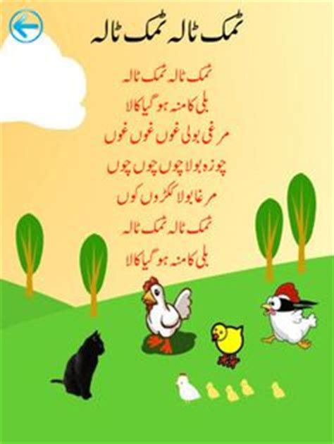 Pakistan day essay in english