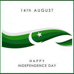 Pakistan Day Celebration Free Essays - PhDessaycom